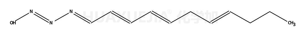 三氮菌素 C
