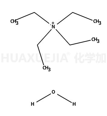 四乙基氢氧化铵