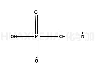 磷酸二氢铵
