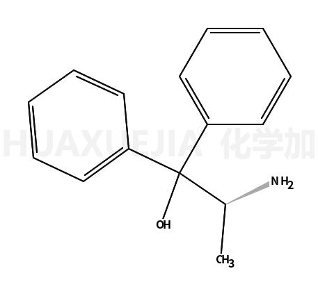 (S)-1,1-二苯基-2-氨基-1-丙醇