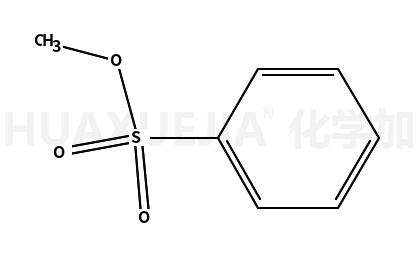 苯磺酸甲酯