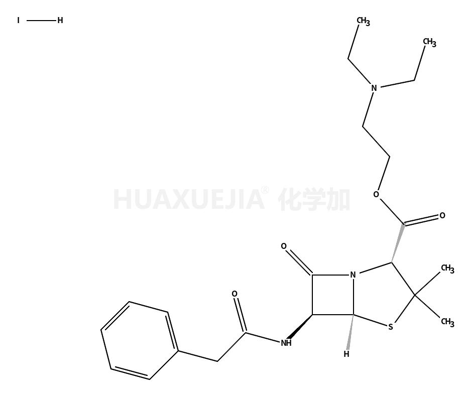 喷沙西林氢碘酸盐