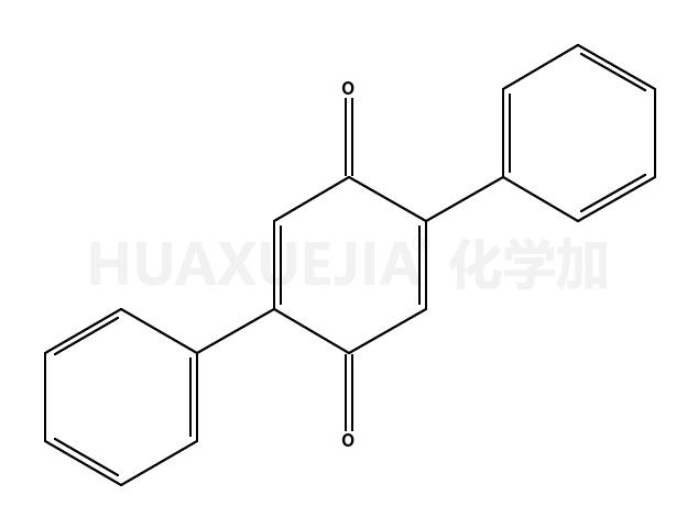 2,5-二苯基-对-苯醌