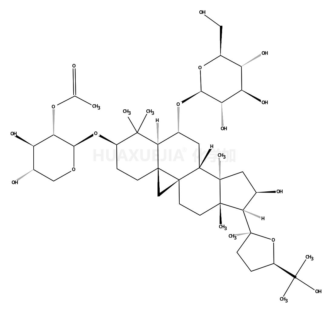 黄芪皂苷 II