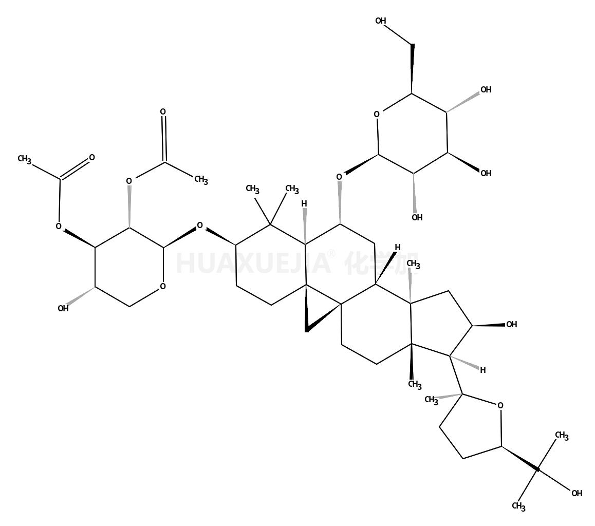 黄芪皂苷I