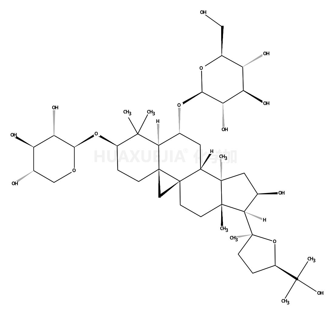 黄芪甲苷 IV