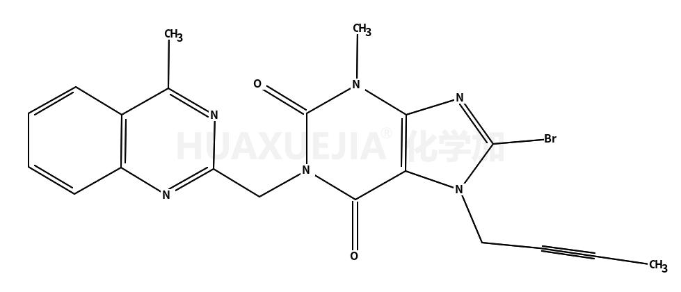 8-溴-7-(2-丁炔-1-基)-3,7-二氢-3-甲基-1-[(4-甲基-2-喹唑啉基)甲基]-1H-嘌呤-2,6-二酮