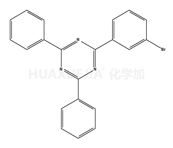 2(3-溴苯基)-4,6-二苯基-1,3,5-三嗪