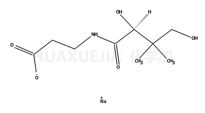 D-泛酸钠