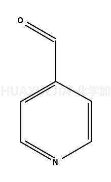 4-吡啶甲醛