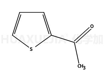 2-乙酰基噻吩