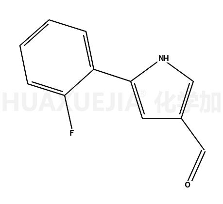 5-(2-氟苯基)-1H-吡咯-3-甲醛