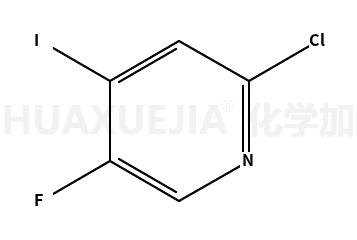 2-氯-5-氟-4-碘吡啶