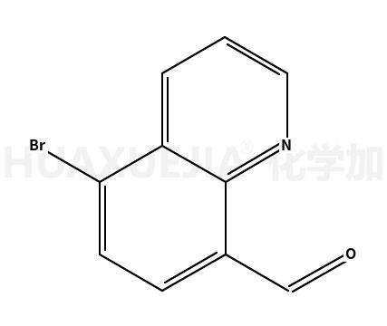 5-溴喹啉-8-甲醛