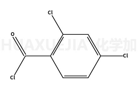 2,4-二氯苯甲酰氯