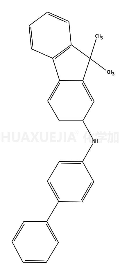 N-[1,1'-联苯-4-基]-9,9-二甲基-9H-芴-2-胺