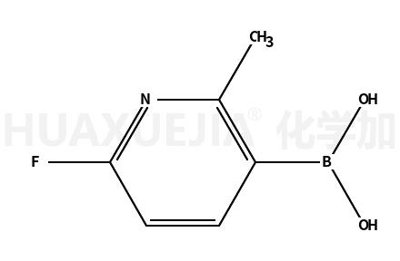 2-氟-6-甲基吡啶-5-硼酸