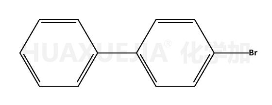 4-溴代联苯