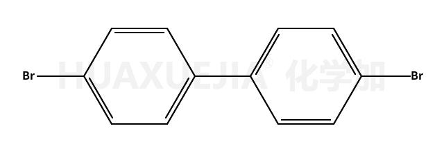 4,4-二溴联苯