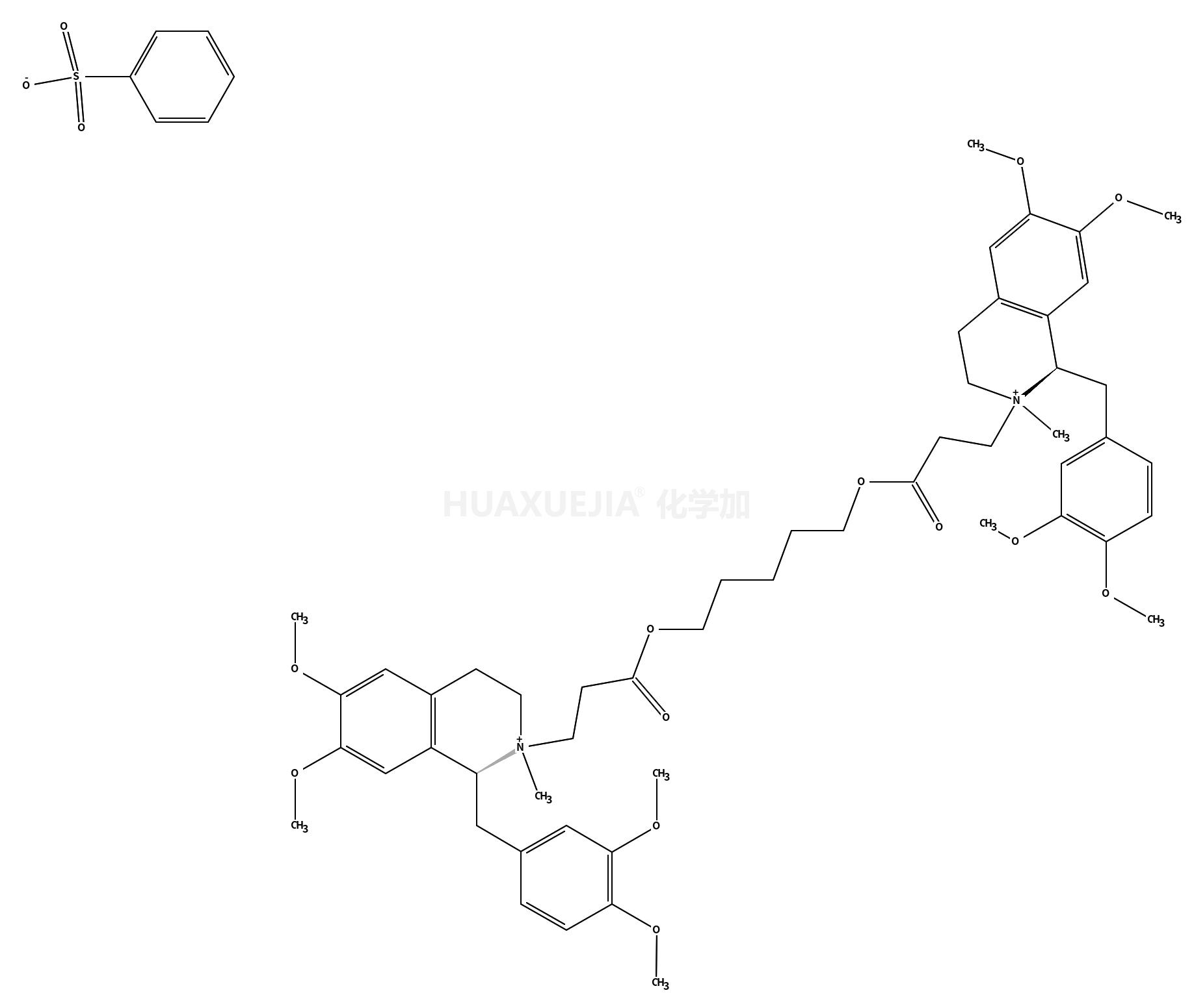 苯磺酸顺阿曲库铵杂质